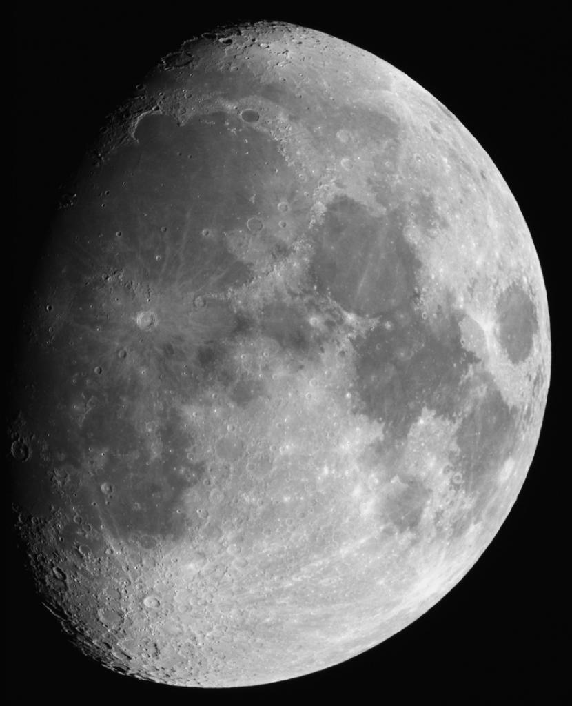 Lune gibeuse